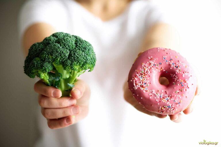 Δίαιτα χαμηλών θερμίδων